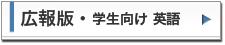 student_en