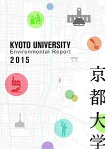 enviromental_report_2015