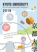 enviromental_report_2016