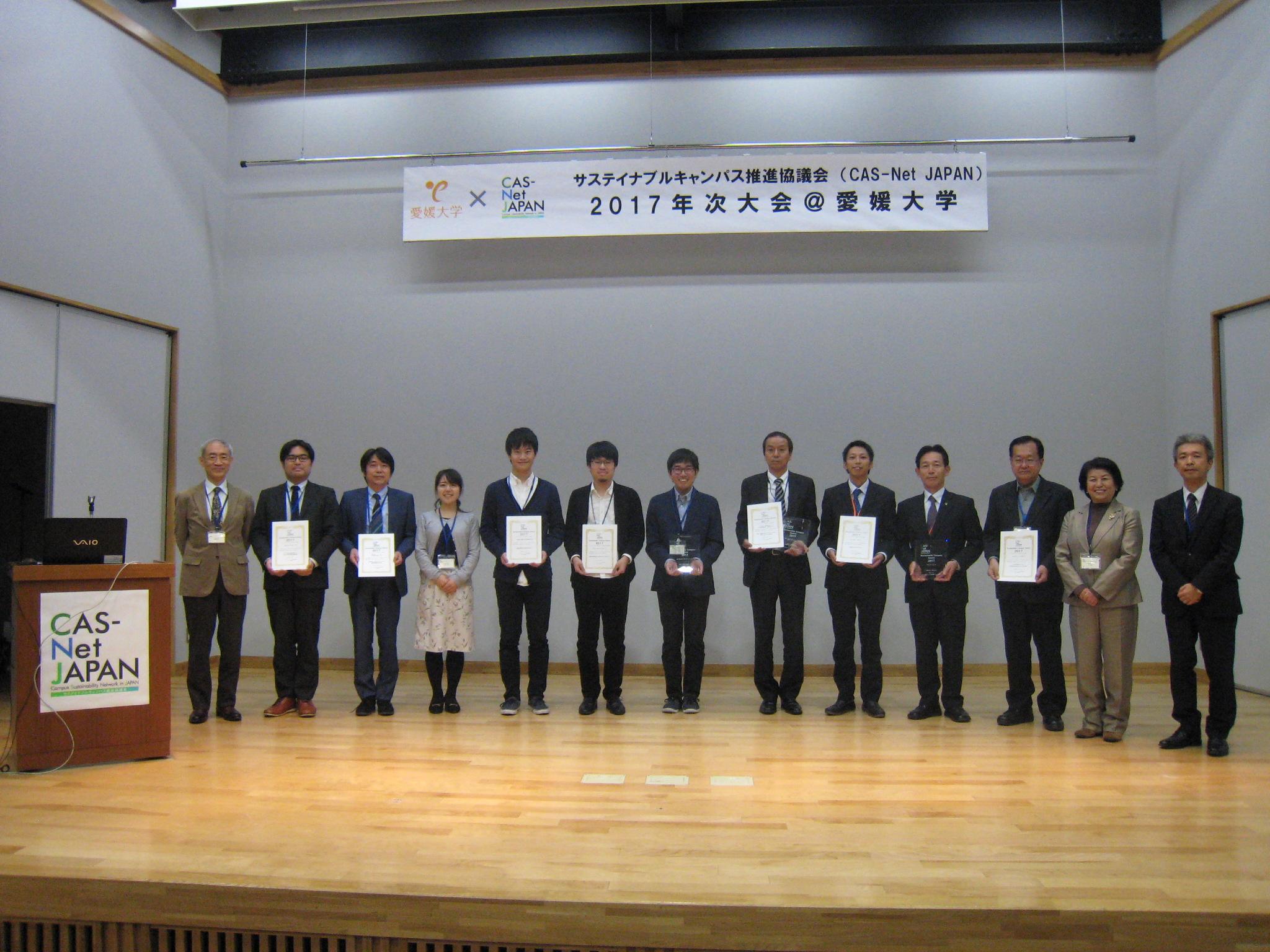 img_award1