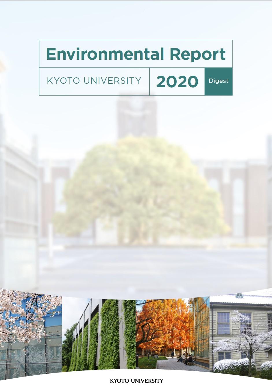 enviromental_report_2021
